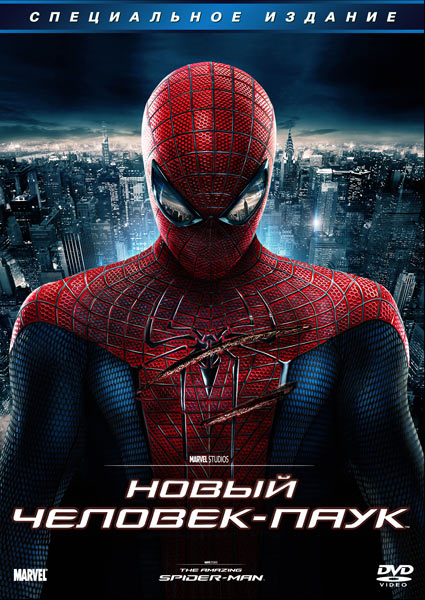 Torrent The Amazing SpiderMan FRENCH DVDRIP AC3 2012 ...